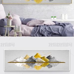 Tranh đá Bắc Âu Phản chiếu phong cảnh đỉnh núi vàng